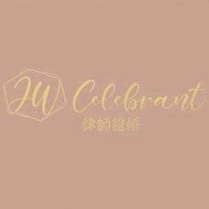 JoyWed Celebrant